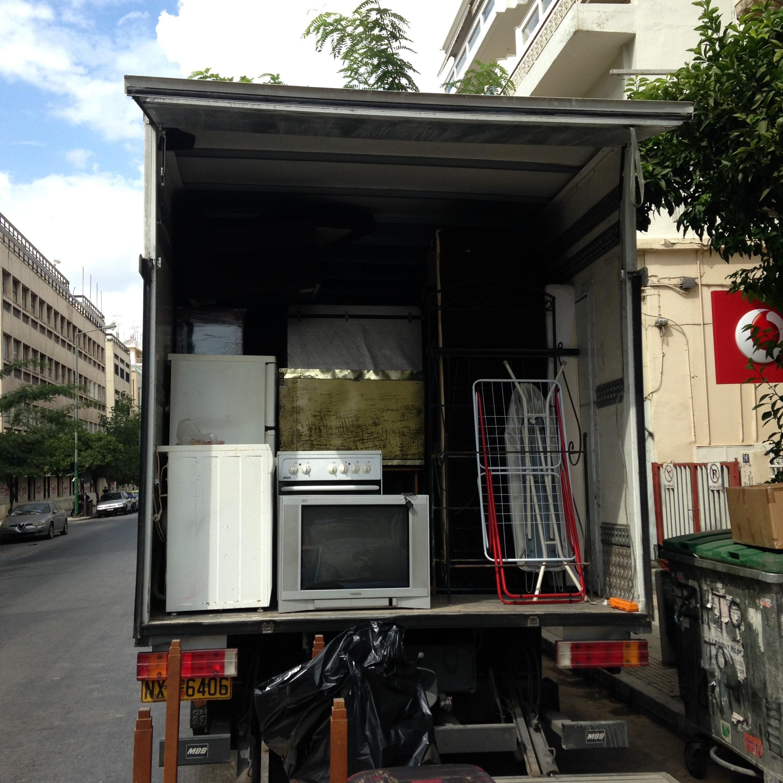 Μετακόμιση χωρίς συσκευασία